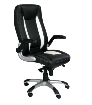 FRESIAN HIGH BACK EXECUTIVE CHAIR